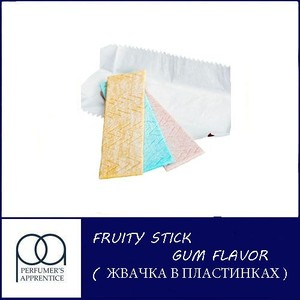 Ароматизатор TPA Fruity Stick Gum (Жвачка в пластинках) 10 мл