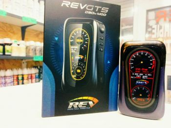 Eson REV GTS 230W TC